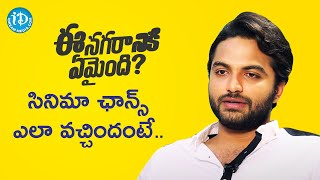 Vishwaksen About His Debut Movie Chance | Talking Movies with iDream | iDream Movies - IDREAMMOVIES