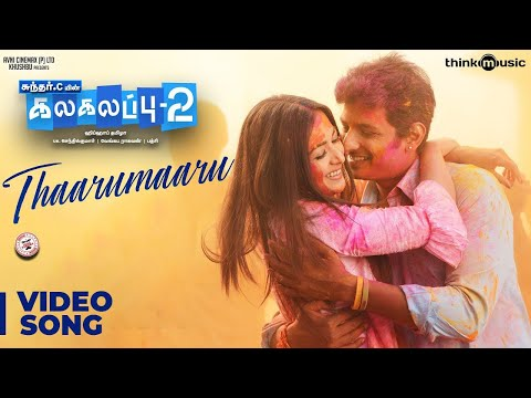 Thaarumaaru Video Song With Lyrics, Kalakalappu 2 Movie Song