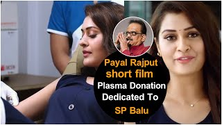 Payal Rajput SH0RT Film Dedicated To SP Balasubrahmanyam | TFPC - TFPC