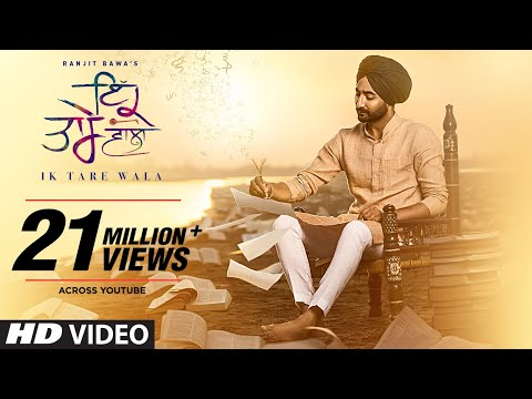 Ik Tare Wala-Ranjit Bawa-Full HD Video Song With Lyrics