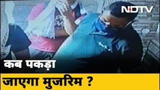 Faridabad से बच निकला Vikas Dubey - NDTVINDIA