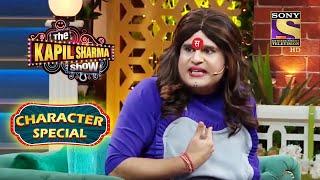 Sapna Shows Different Usage Of Bindi | The Kapil Sharma Show Season 2 | Character Special - SETINDIA