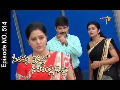 Seethamma Vakitlo Sirimalle Chettu| 27th April 2017 | Full Episode No 514 | ETV Telugu | cinevedika.com