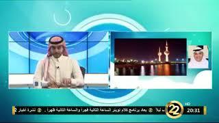 حديث لاعب كويتي سابق عن نهائي كأس الملك بين الهلال والنصر