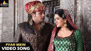 Potugadu Songs   Pyar Mein Padipoya Full Video Song   Latest Telugu Superhits @SriBalajiMovies - SRIBALAJIMOVIES