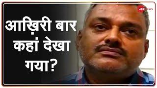 Zee Investigation: यूपी के आठ पुलिसकर्मियों का हत्यारा आख़िरी बार कहां देखा गया? | Kanpur Encounter - ZEENEWS
