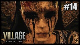 ROSE (Resident Evil Village #14 FIN) [FR]
