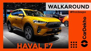 Great Wall Motors Haval F7 & F7X Walkaround Review | Can It Be Your Next SUV? | Auto Expo 2020 |