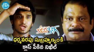 Dharmavarapu Subramanyam backslashu0026 Nikhil Funny Scene | Kalavar King Scenes | Shwetha Basu | Venu Madhav - IDREAMMOVIES
