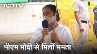 संसद का सत्र खत्म होने के बाद विपक्ष को एकजुट करेंगी Mamata Banerjee - NDTVINDIA