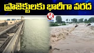 Warangal Projects Update : Huge Inflow To Projects Due To Rainfall | V6 News - V6NEWSTELUGU