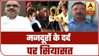 Rahul Gandhi's documentary with migrants creates political storm - ABPNEWSTV