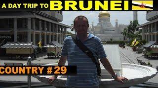 Tourism in the Capital of Brunei - Bandar Seri Begawan