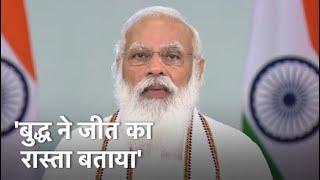 बुद्ध को याद करके PM Modi ने Guru Purnima की बधाई दी - NDTVINDIA