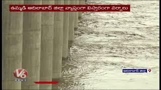 Special Report : Chanaka-Korata Barrage Construction Delay Leads to Water Wastage   Adilabad   V6 - V6NEWSTELUGU