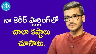 Young Entrepreneur Kanthi Dutt opens up about struggles in his career | Dil Se with Anjali - IDREAMMOVIES
