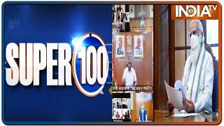 आज दिनभर की 100 बड़ी खबरें | Super 100 | July 29, 2021 - INDIATV