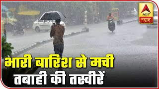Rajasthan: Visuals of destruction in Baran due to heavy rains - ABPNEWSTV