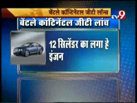 Bentely continental Gt review by Tv9
