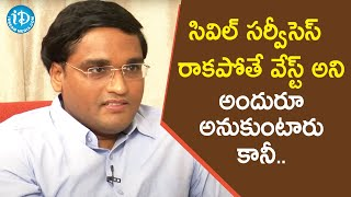 Civils Preparation Journey Teaches Lot About Life - Addanki Sridhar Babu IAS | Dil Se with Anjali - IDREAMMOVIES