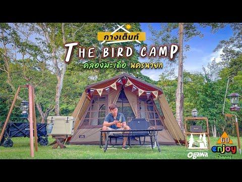 Enjoy-Camping-กางเต็นท์-The-Bi