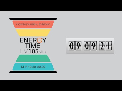 Energy-Time-09-09-21