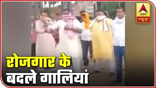 Bihar: MLA loses cool after migrants ask for employment - ABPNEWSTV