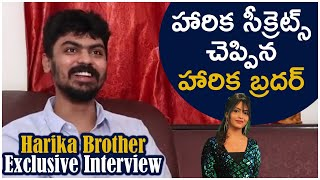 Bigg Boss Harika Brother Exclusive Interview | #HarikaBiggBoss | #Biggboss4telugu | #Biggbosstelugu4 - TFPC