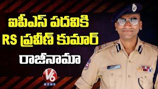 TS Gurukulam Secretary RS Praveen Kumar Resign From IPS Services | V6 News - V6NEWSTELUGU