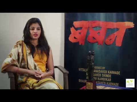 baban marathi movies free download hd