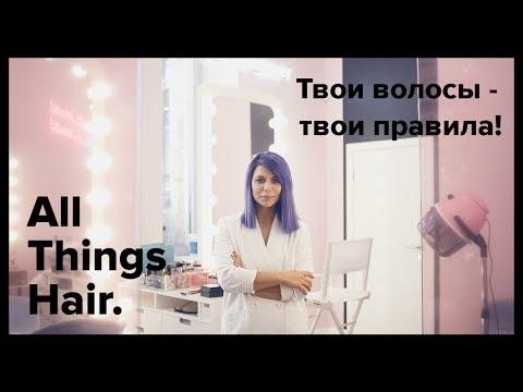 Твоих волос мр3