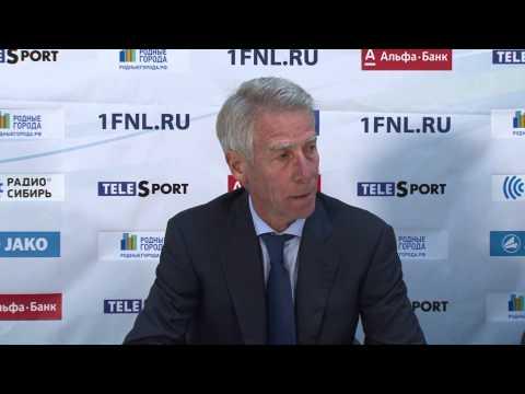 Пресс-конференция \Томь\ - \Волгарь\