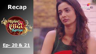 Mujhse Shaadi Karoge - मुझसे शादी करोगे - Episode -20 & 21 - Recap - COLORSTV