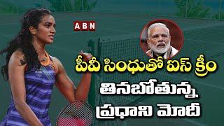 PV Sindhu Family Member Words On PV Sindhu Medal Win | Olympics 2021 | ABN Telugu - ABNTELUGUTV