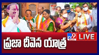 Etela Rajender Padayatra LIVE || Praja Deevana Yatra - TV9 - TV9