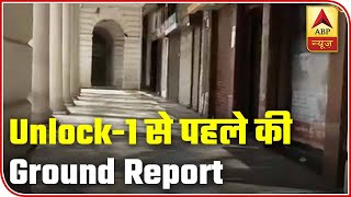 A day before 'Unlock 1.0', ground report from across India - ABPNEWSTV