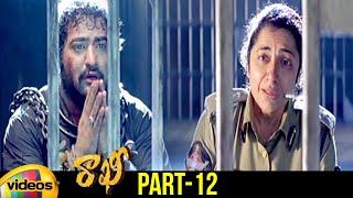 Rakhi Telugu Full Movie | Jr NTR | Ileana | Charmi Kaur | Brahmanandam | Part 12 | Mango Videos - MANGOVIDEOS
