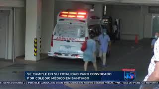 Médicos realizan paro en Santiago #NTelemicro5 #PrimeraEmisión