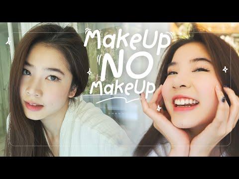 ติดฝน- -Makeup-No-Makeup-Look-