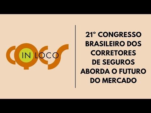 Imagem post: 21º Congresso Brasileiro dos Corretores de Seguros aborda o futuro do mercado