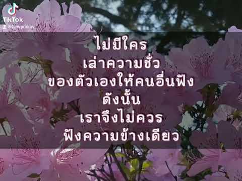สวัสดีเช้าวันใหม่_วันอังคาร-#ข