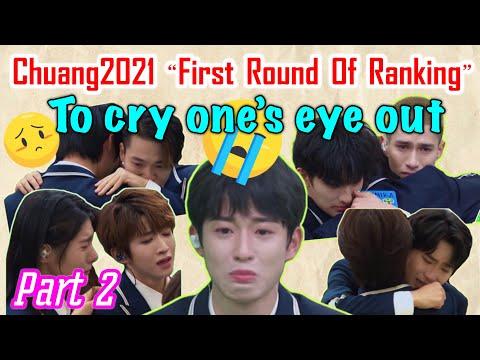 "OPV-Chuang2021-EP5-""First-Roun"