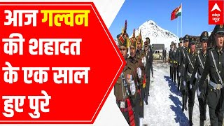 India Vs China: What has changed after a year of Galwan clash? - ABPNEWSTV