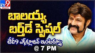Jr NTRకు పార్టీ పగ్గాలు ఎప్పుడు? || Watch ''Balakrishna'' Exclusive Interview @ 7PM On TV9 - TV9