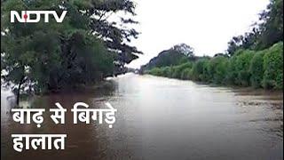 Maharashtra में बारिश से तबाही, अब तक 138 लोगों की मौत - NDTVINDIA