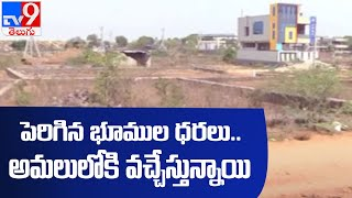 Land market value, stamp duty rates revised in Telangana - TV9 - TV9