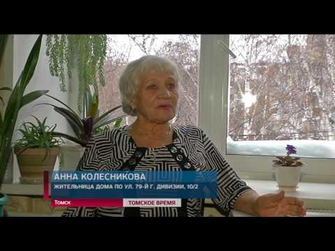 Приборы индивидуального учета стали причиной пенсионерки и управляющей компании