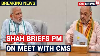 Amit Shah Briefs PM Modi On Meet With CMs, Says 'Most CMs Want Lockdown 5.0' | CNN News18 - IBNLIVE