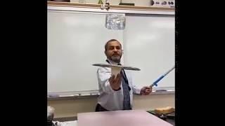 حيلة علمية من مدرس