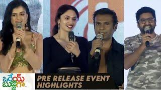 Orey Bujjiga Pre Release Event Highlights   Raj Tarun   Malvika Nair   Hebah Patel   IG Telugu - IGTELUGU